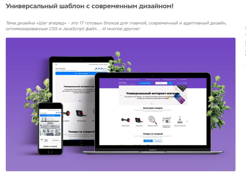 Топ интернет магазин официальный сайт на русском каталог сделать свой сайт на ucoz бесплатно