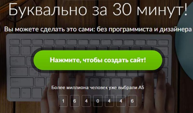Обзор возможностей CMS А5.ru, плюсы и минусы движка для управления сайтами