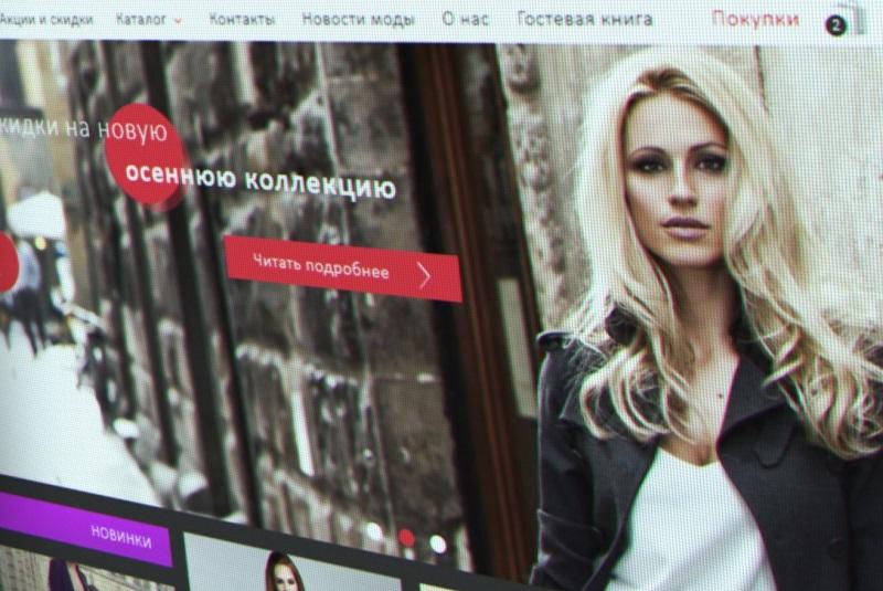 Создание интернет-магазина одежды: выбор движка и пошаговая инструкция