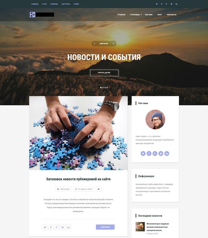 Создание сайтов с шаблонов рейтинг компаний по созданию сайтов москва
