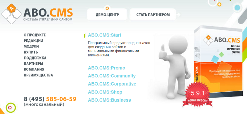 Обзор возможностей ABO.CMS, плюсы и минусы платного и многофункционального движка для интернет-магазина