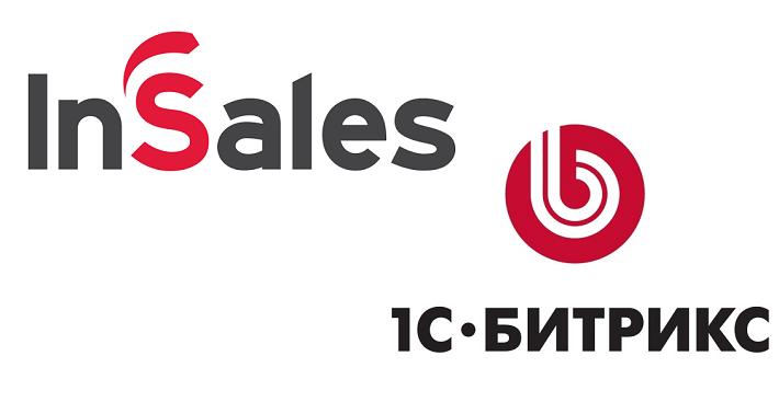 Сравнение 1C-Bitrix и InSales: какой из движков лучше использовать при создании интернет-магазина