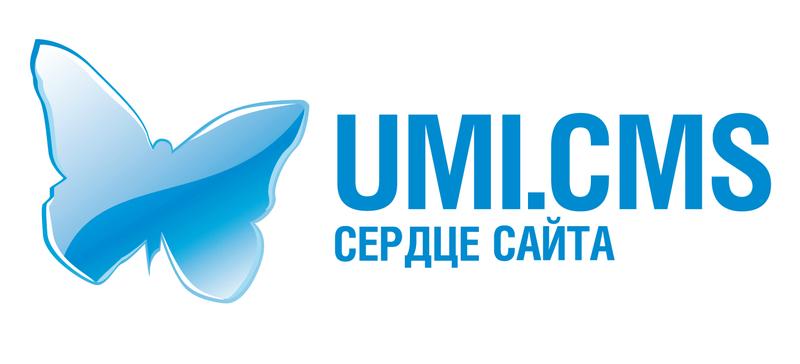 Обзор возможностей CMS UMI, плюсы и минусы коммерческого движка для сайтов