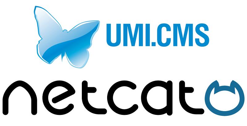 Сравнение UMI.CMS и NetCat, что лучше для создания интернет-магазина