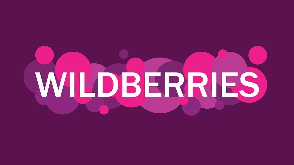 Как продавать на Wildberries: особенности маркетплейса, подключение продавцов и комиссии