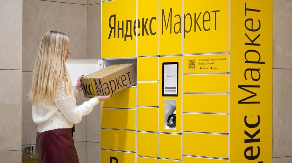 Как продавать на Яндекс.Маркете: особенности маркетплейса, подключение продавцов и комиссии